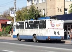 SC Troleibuzul SA