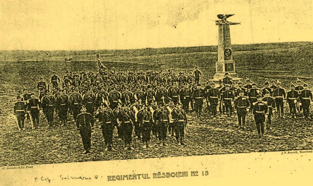 regimentul-15-1024x610