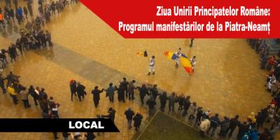 ZU-2017