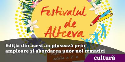 Festivalul de altceva