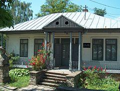Casa memorială Calistrat Hogaş dinPiatra Neamț